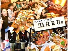 スペイン食堂MARU。個室×炭火焼 バル 名古屋駅前店