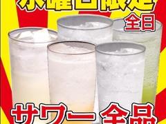海老豚骨拉麺 新大塚本店