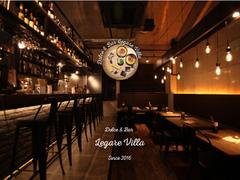 Dolce&Bar Legare Villa