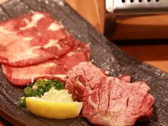 肉や すず