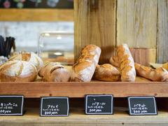 Bakery&Cafe BakeAwake