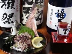 魚錠 赤坂店
