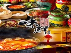 味鮮 餃子坊渋谷店