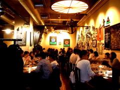 Bar & Dining NOS ORG 渋谷