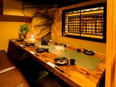 個室で味わう彩り和食 蔵富や 赤羽店