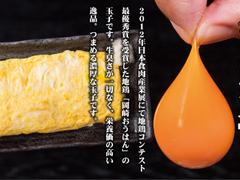 新時代 銀座コリドー店