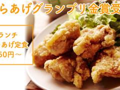 らんまん食堂 京橋店