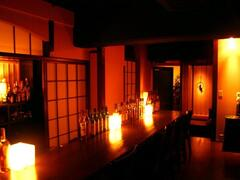 Bar kansui