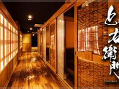 地鶏と完全個室 とり右衛門  所沢駅前店