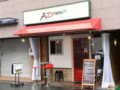 中華バル AZuma