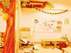 畳カフェ&バー くまさん家
