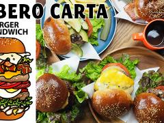 LIBERO CARTA 渋谷店