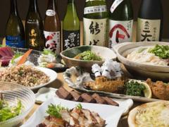 酒食彩宴 粋