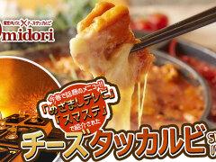 個室肉バル×チーズタッカルビ 碧 名古屋駅前店