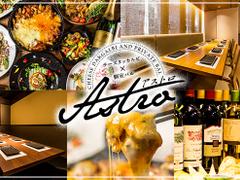 肉バル アストロ 半蔵門店