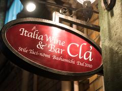 Italia Wine & Bar Cla'