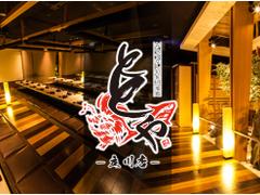 おもてなし旬魚と地鶏 ととや 立川店