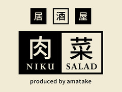 居酒屋 肉菜 麹町店