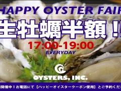 新宿OYSTERS,INC.
