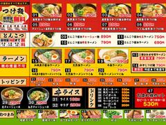 三豊麺 茅場町店