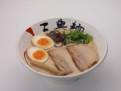 三豊麺 三宮店