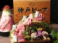 焼肉 肉鍋 びいどろ 大井町店