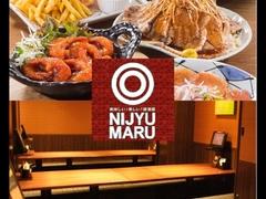居酒屋 NIJYU-MARU 明大前店