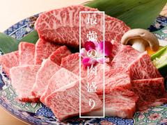 広島の黒毛和牛焼肉専門店 肉亭いちゆく
