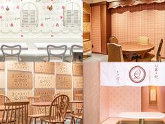 Q-pot CAFE. 表参道本店