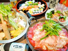 海鮮料理 魚盛