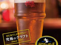 HUB 中之島フェスティバルプラザ店