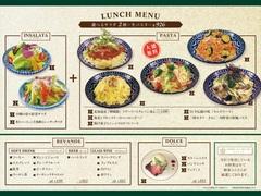 お野菜と生パスタのお店 ボナペティートパパ 笹塚店