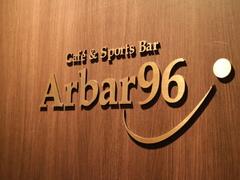 カフェ&スポーツバー Arbar96