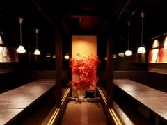 五反田 地鶏個室居酒屋 近藤 本店