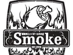 燻製肉とハイボール Smoke