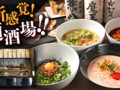 麺屋AZITO -second-