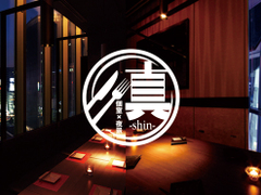 個室×夜景 肉バル 真 上野