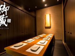 個室地鶏酒場 御蔵 北千住店