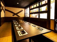 横浜 地鶏居酒屋 一條 桜木町店