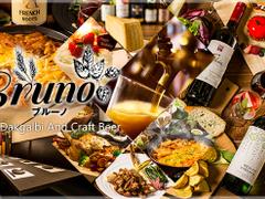 クラフトビールと個室バル ブルーノ 浜松町・大門店