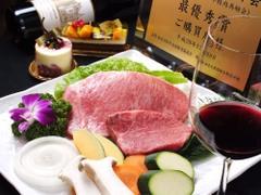 神戸牛 ステーキ仙
