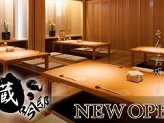 博多 日本酒とこだわり素材 蔵吟邸 博多駅前店