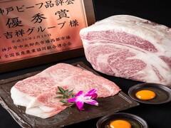 神戸牛焼肉 和ノ宮 なんば御堂筋店