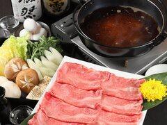 牛タンしゃぶしゃぶと和牛肉寿司 京町夢しずく 川崎店