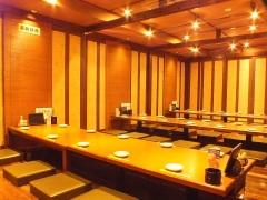 北の味紀行と地酒 北海道 赤坂見附店