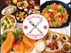 Dining Komachi
