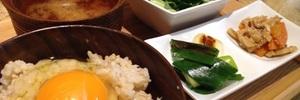 食べログ ワンコインランチクーポン 写真