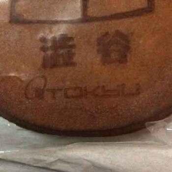 諸国銘菓 東急東横店