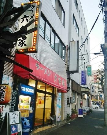 六角家 六角橋本店