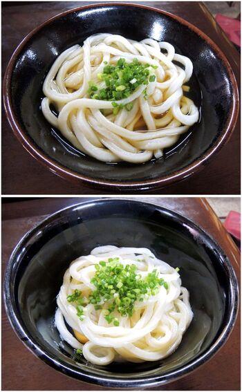 東の里 百円食堂